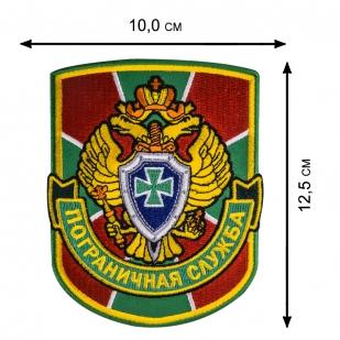 Военный камуфляжный ранец-рюкзак Пограничная Служба