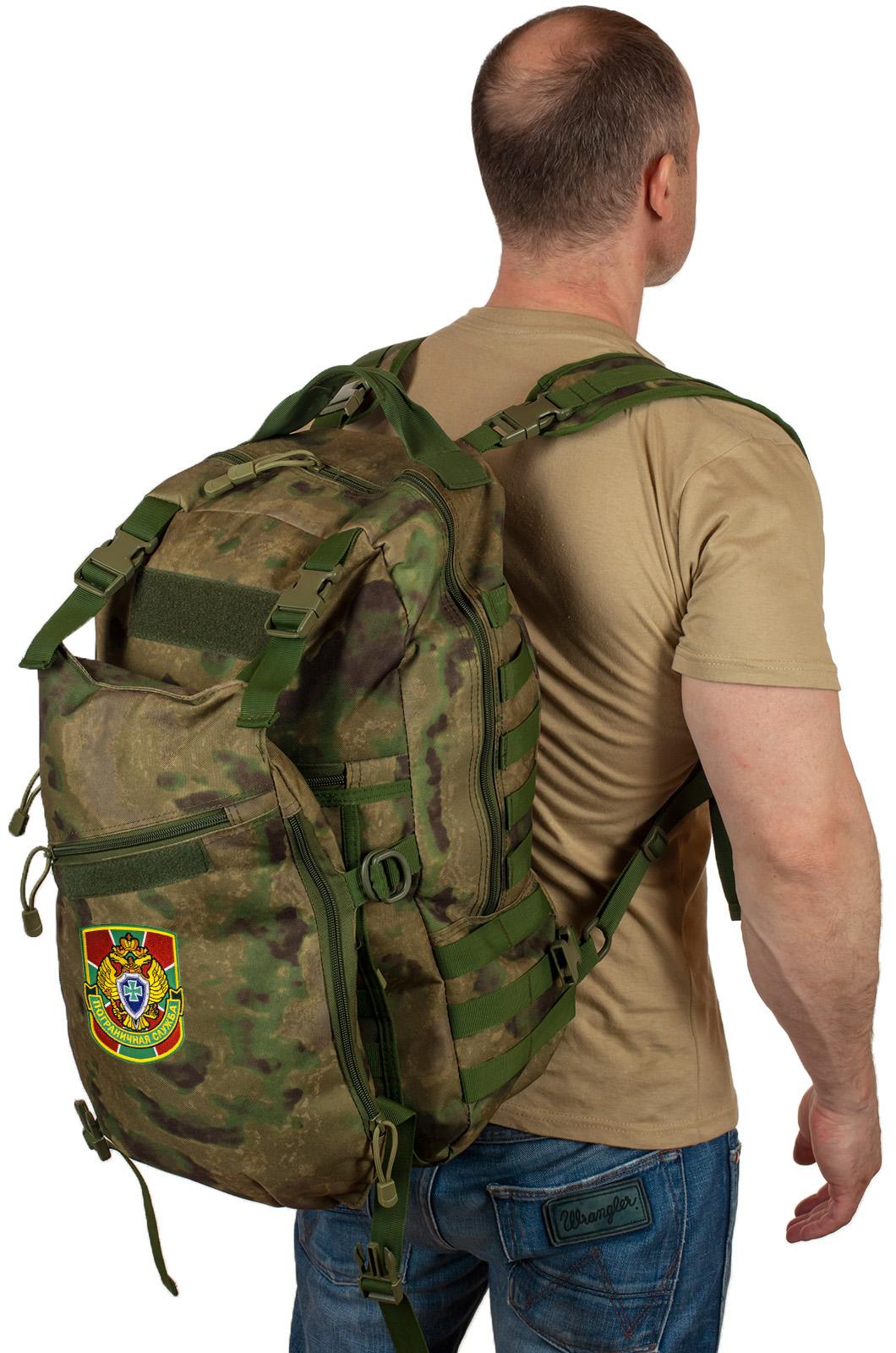 Военный камуфляжный рюкзак с нашивкой Пограничной службы - купить в подарок