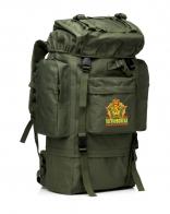 Военный каркасный рюкзак Погранвойска - заказать с доставкой