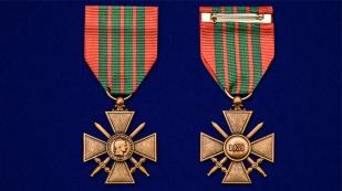 Военный крест (Франция) в Военпро
