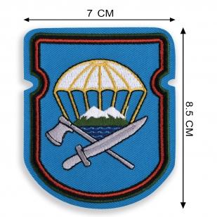 Военный несессер 629го инженерно-саперного батальона ВДВ