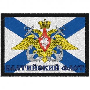 """Военный несессер """"Балтийский флот"""""""