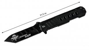 Военный нож «Разведка ВДВ - Выше нас только звезды»