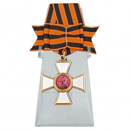 Военный орден Святого Георгия на подставке