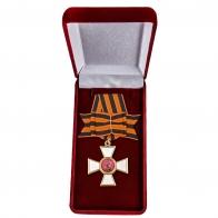 Военный орден Святого Георгия в футляре