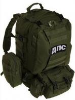 Военный рейдовый рюкзак ДПС US Assault - купить онлайн