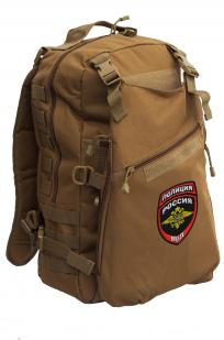 Военный рейдовый рюкзак с нашивкой Полиция России - купить оптом