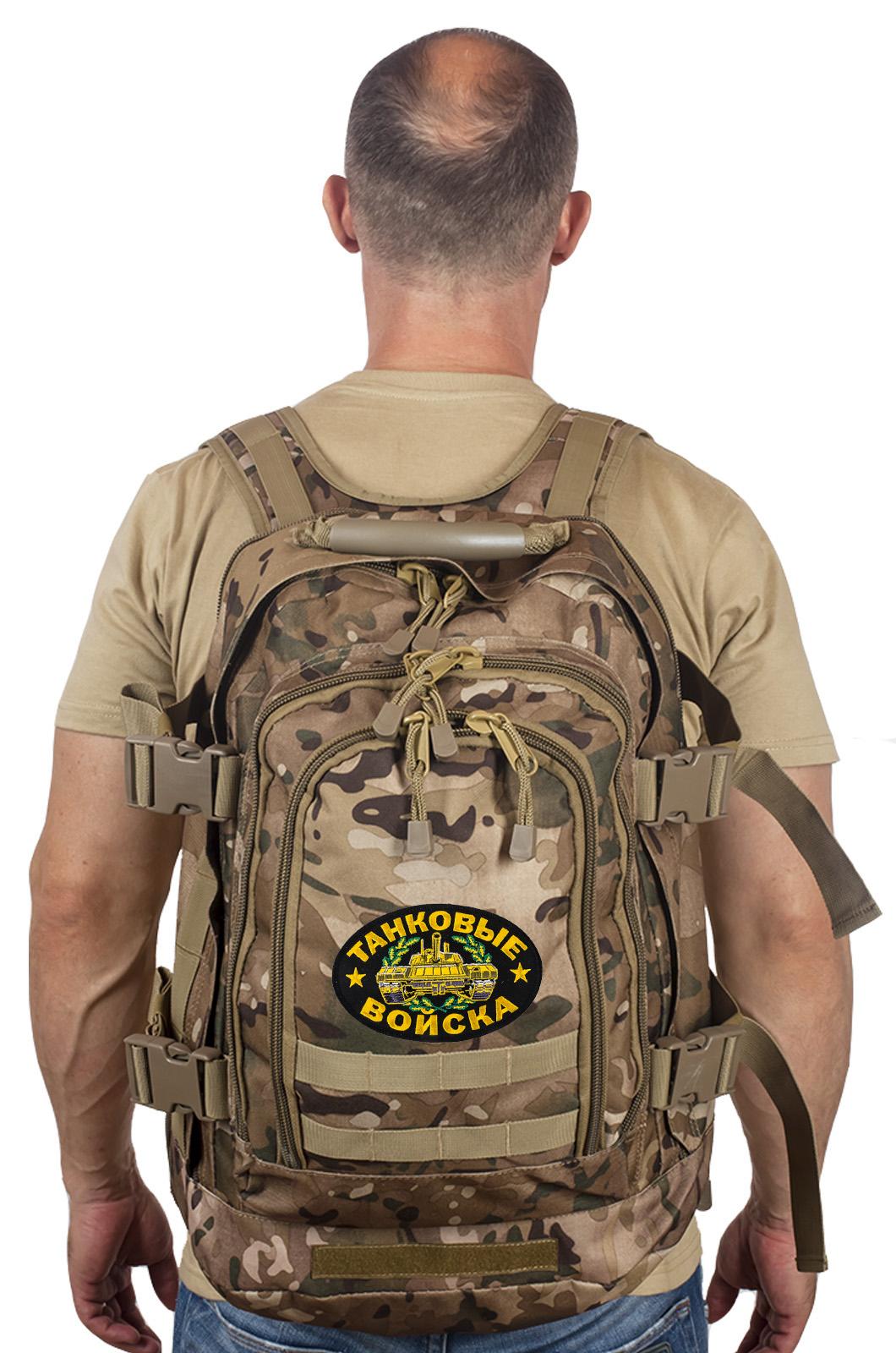 Купить военный рюкзак 3-Day Expandable Backpack 08002B с нашивкой Танковых войск с доставкой или самовывозом