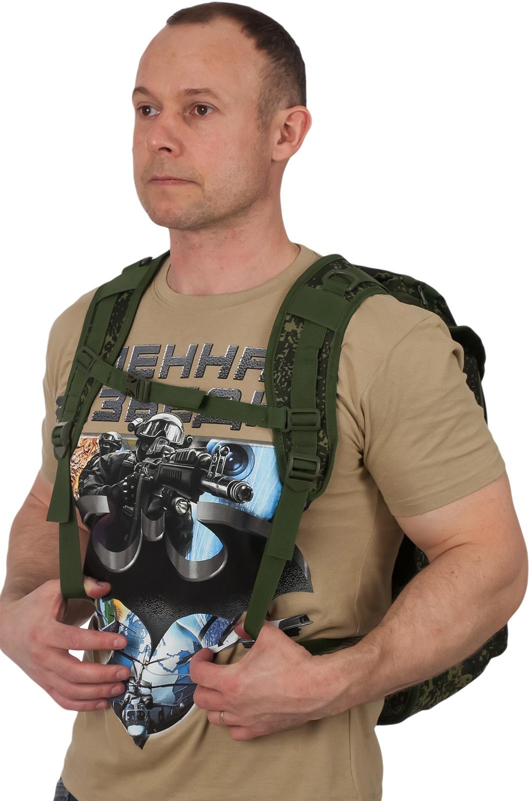 Военный рюкзак (цифровой камуфляж)