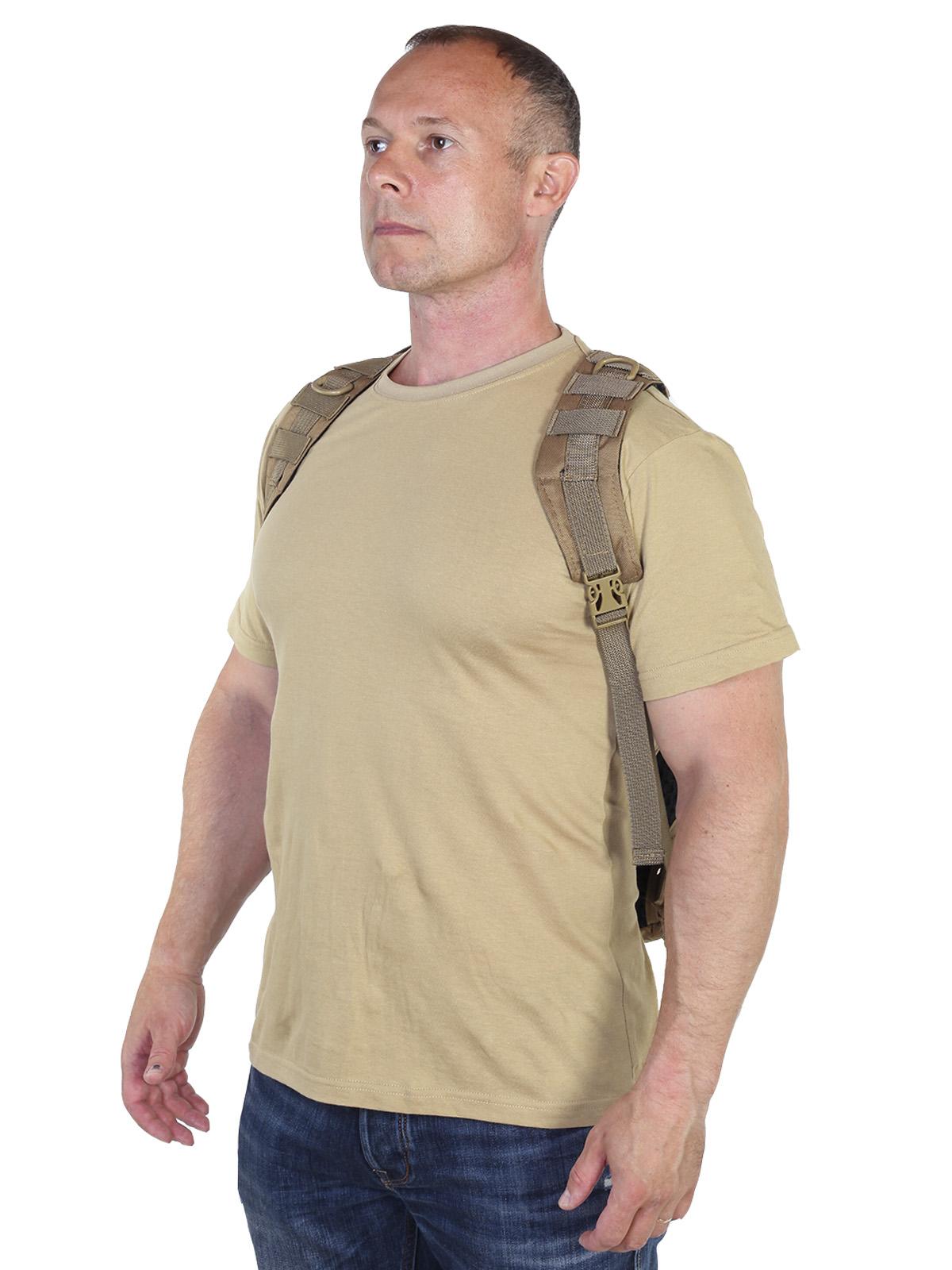 Военный рюкзак для тактических задач (30 л)