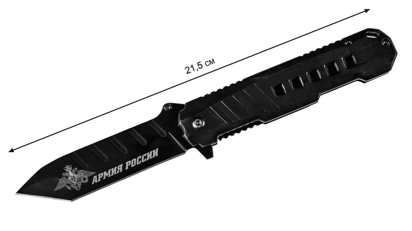 Военный складной нож «Армия России»