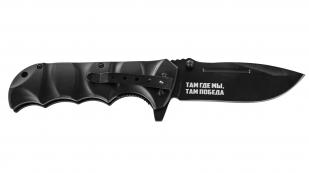 """Военный складной нож """"Морская пехота"""" отличного качества"""