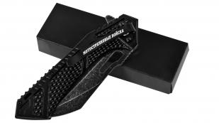 Военный складной нож «Мотострелковые войска»