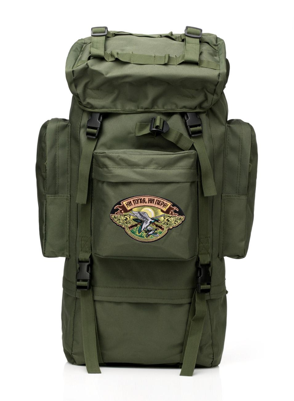Вместительный охотничий рюкзак с в нашивкой Ни Пуха ни Пера - купить онлайн