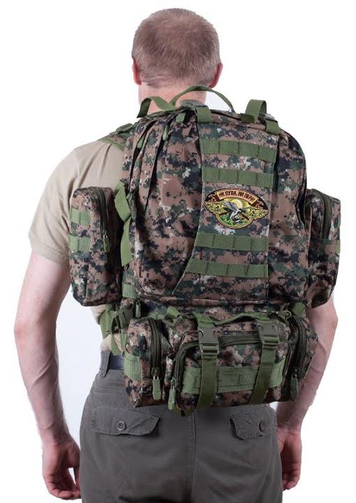 Мужской охотничий рюкзак US Assault с нашивкой Ни пуха, Ни пера! - купить оптом