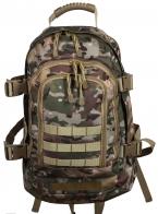 Военный трехдневный рюкзак Expandable Backpack (40 литров, MultiCam)