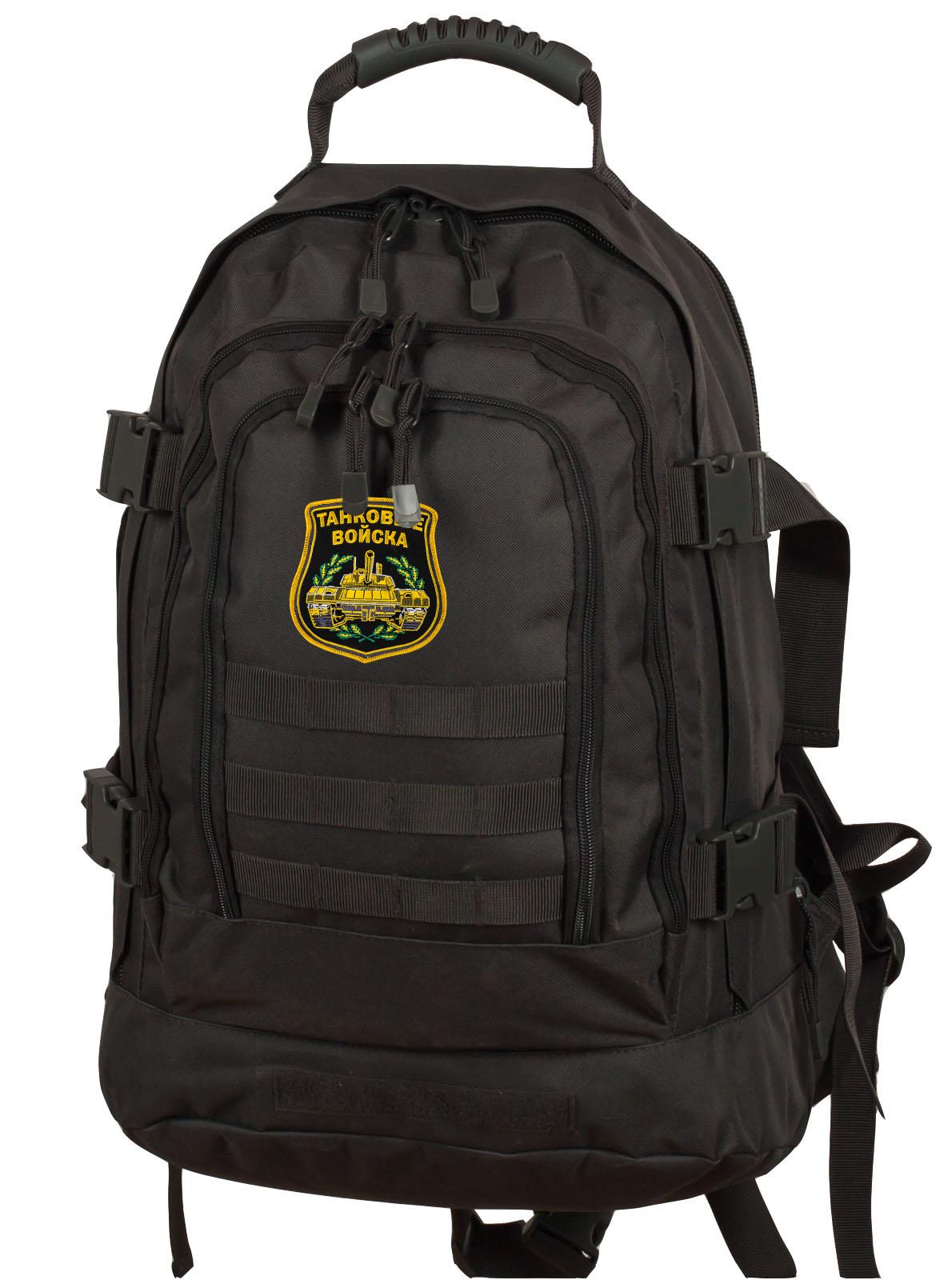 Военный универсальный рюкзак с нашивкой Танковые Войска - заказать в подарок