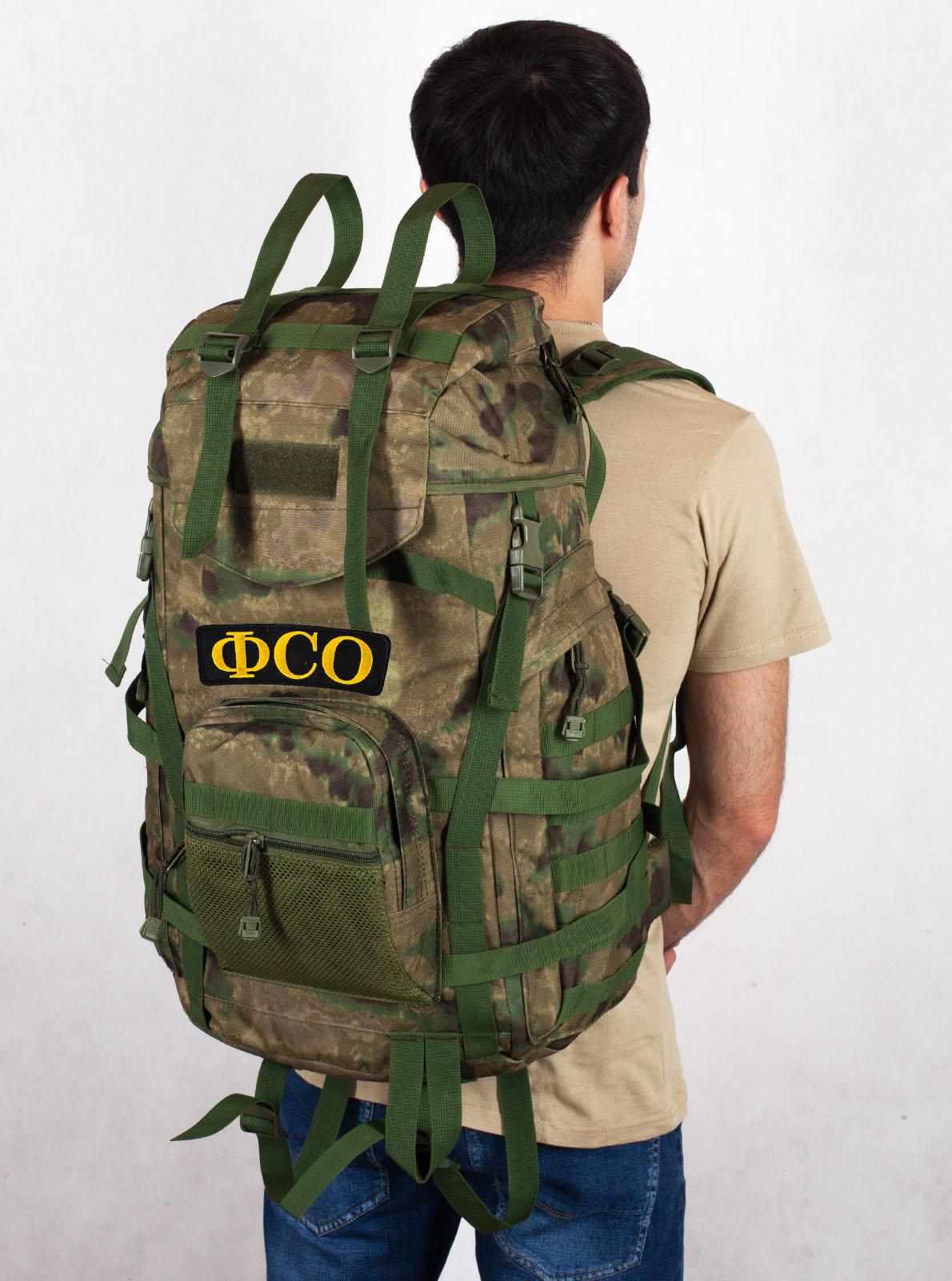 Военный заплечный рюкзак MultiCam A-TACS FG ФСО - купить в розницу