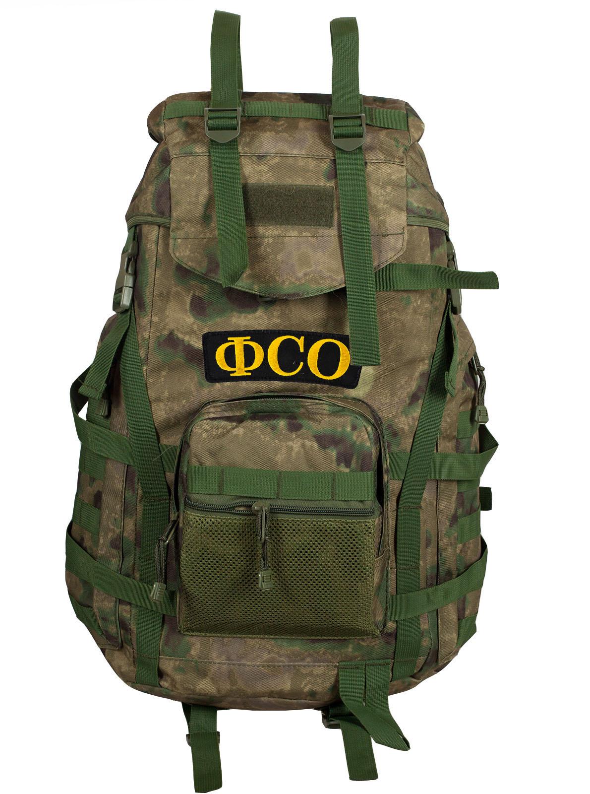 Военный заплечный рюкзак MultiCam A-TACS FG ФСО - заказать оптом