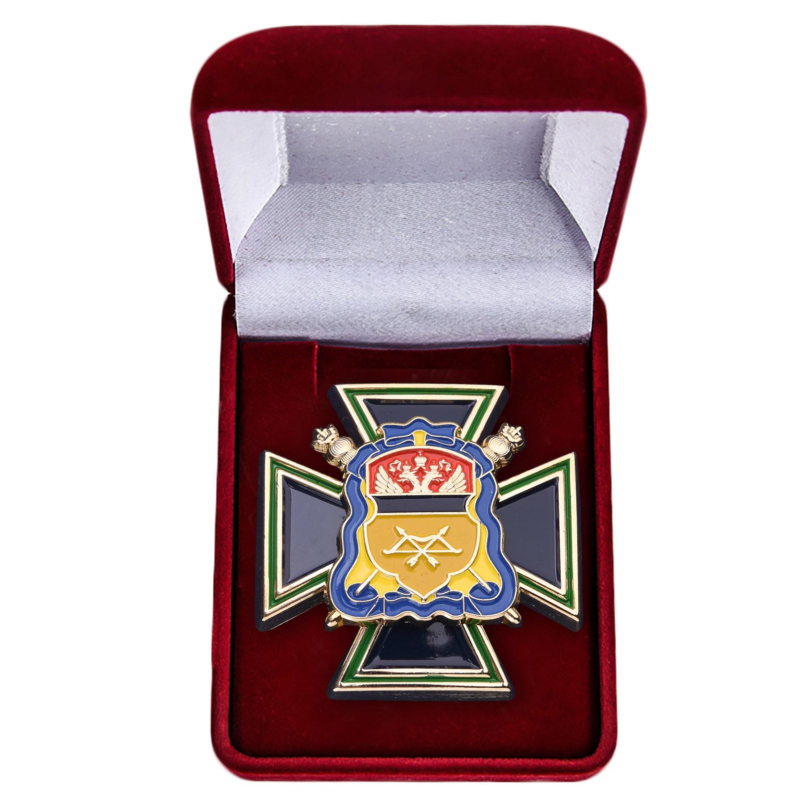 """Войсковой крест """"Казачья доблесть"""" ОКВ купить в Военпро"""