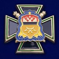 """Крест """"Казачья доблесть"""" Оренбургского ВКО"""