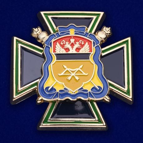 Войсковой крест Оренбургского ВКО «Казачья доблесть»