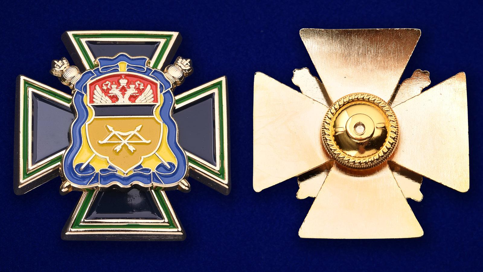 Войсковой крест Оренбургского ВКО «Казачья доблесть»-аверс и реверс