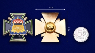 Войсковой крест Оренбургского ВКО «Казачья доблесть»-сравнительный размер