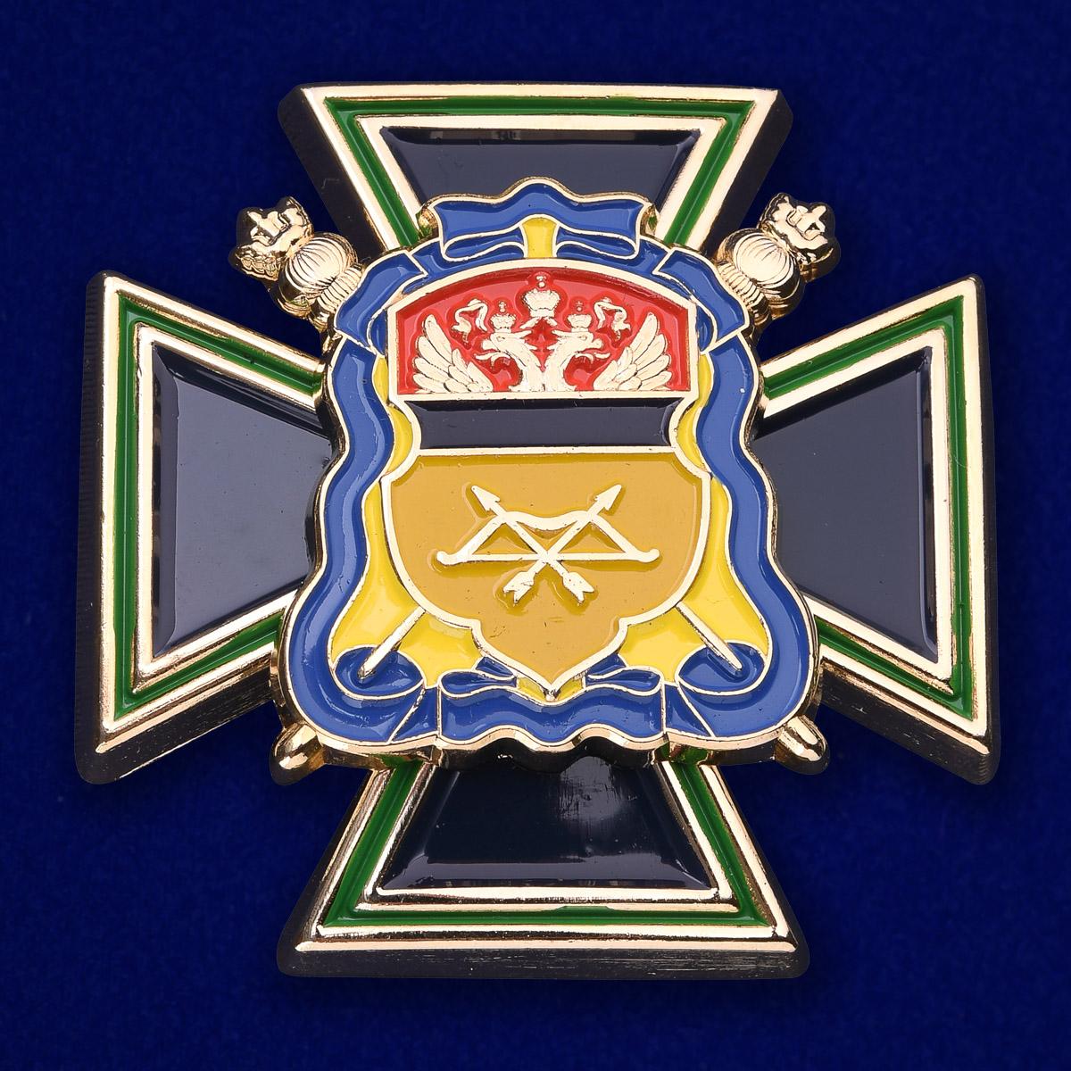 """Купить войсковой крест Оренбургского ВКО """"Казачья доблесть"""""""