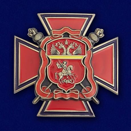 Войсковой крест Центрального Казачьего войска