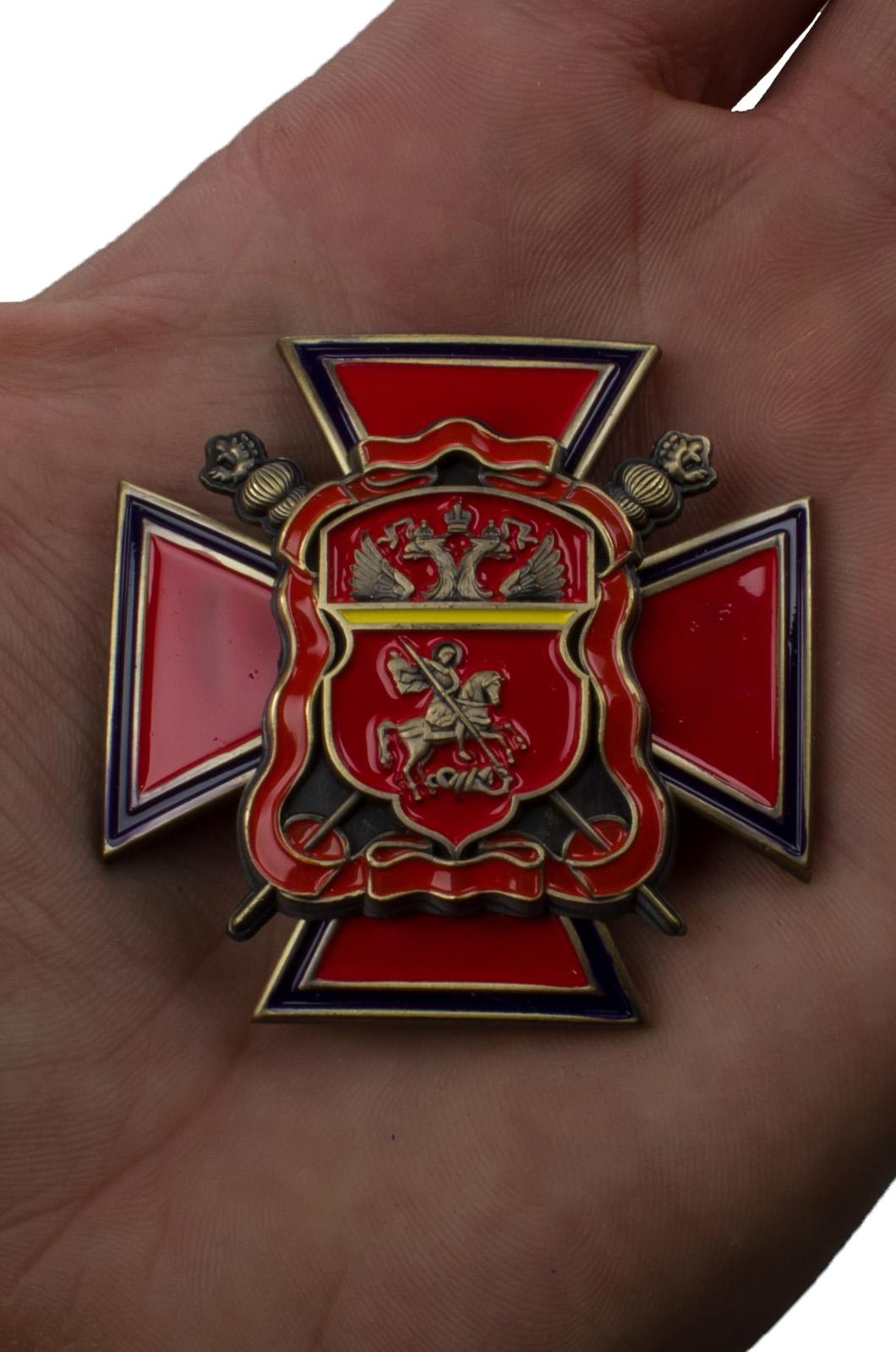 Войсковой крест Центрального Казачьего войска - вид на ладони