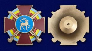 Крест Донских казаков - аверс и реверс