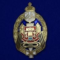 Знак войска Донского