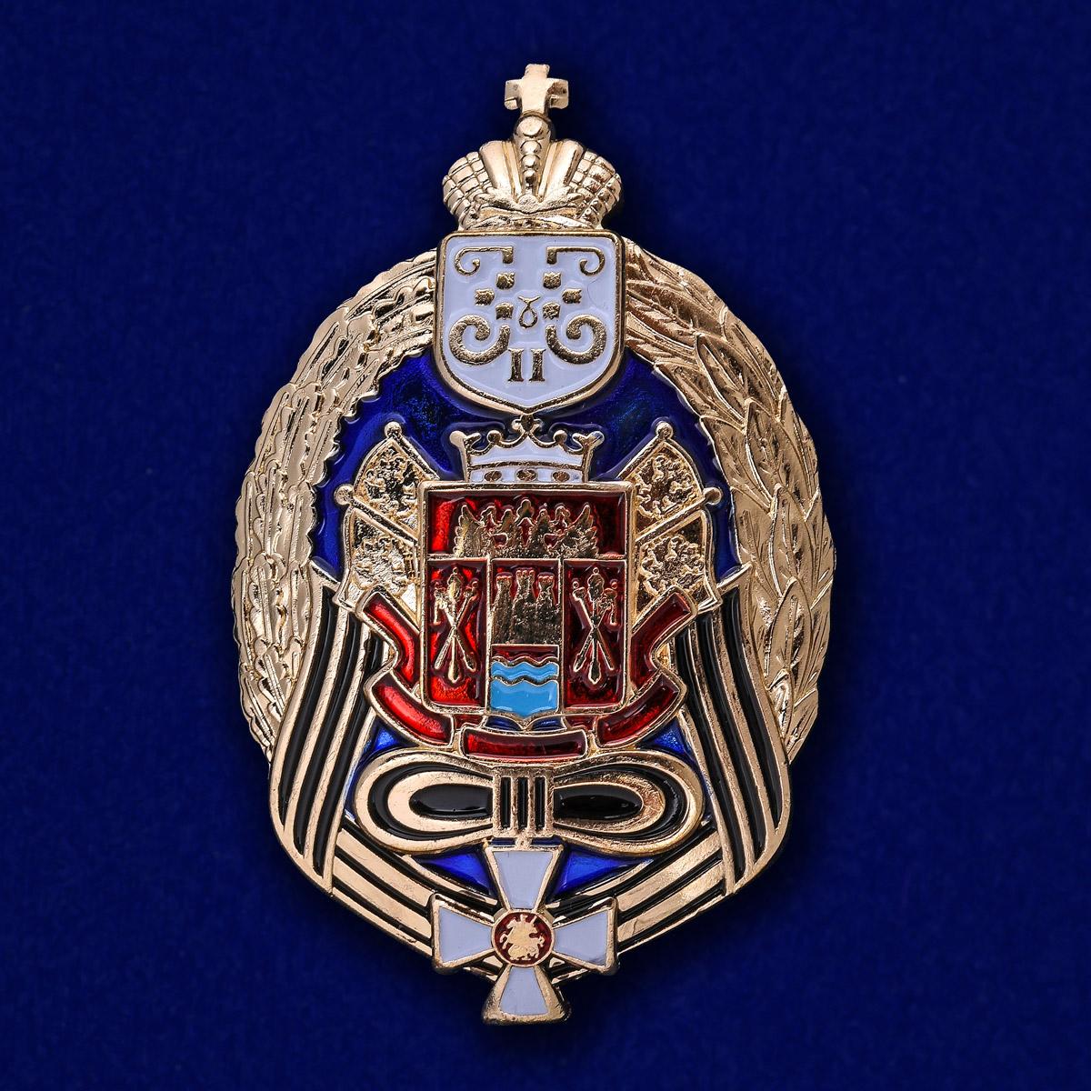 Казачьи награды в Новочеркасске