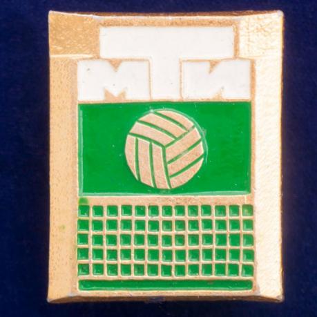 Волейбольный значок