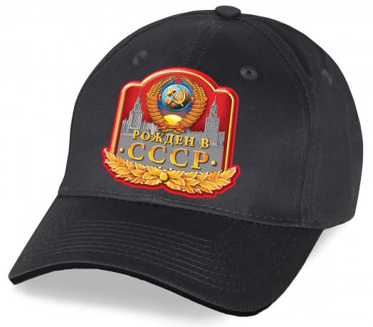Воодушевляющая бейсболка с принтом «Рожден в СССР»