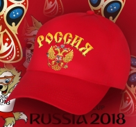 Модная бейсболка Россия с принтом государственной символики