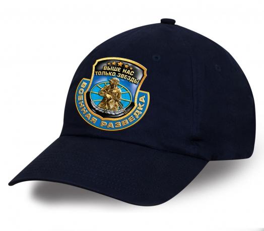 Всем разведчикам презентуем темно - синюю кепку с авторским принтом «Выше нас только звезды». Безупречный корпоративный подарок от Военпро! Спешите купить!