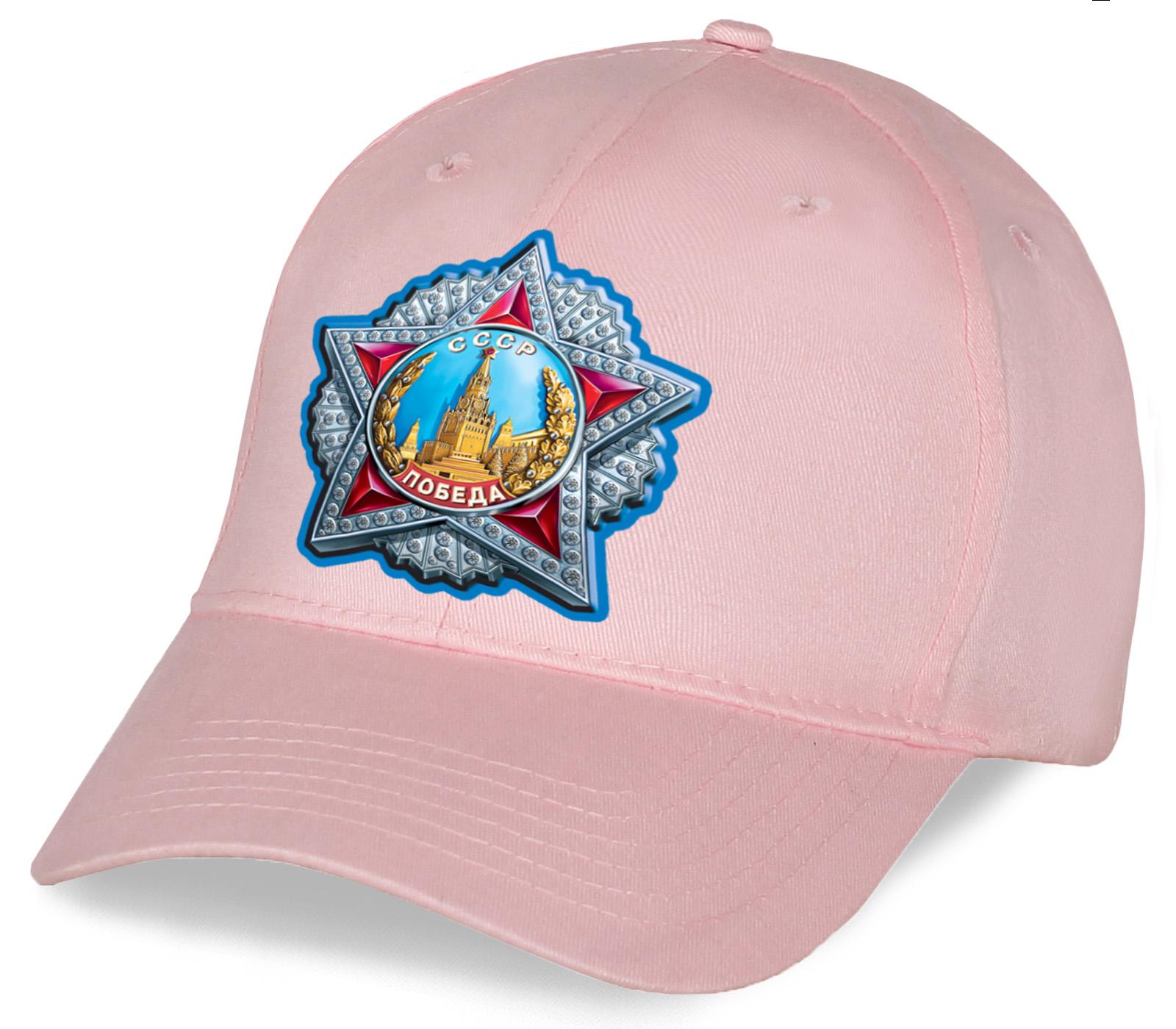 Розовая кепка с авторским принтом Орден Победы