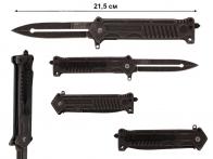 Выкидной нож Mtech MT-A840