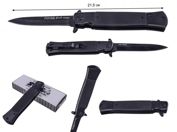 Выкидные ножи в Грозном