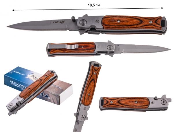 Выкидной стилет Fury Knives Equator Dagger 10383 (США)