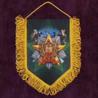 Сувенирно-подарочный вымпел Пограничные войска. купить онлайн