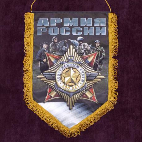 """Вымпел """"Армия России"""" заказать с доставкой"""