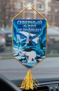 """Заказать вымпел автомобильный """"Северный флот"""""""