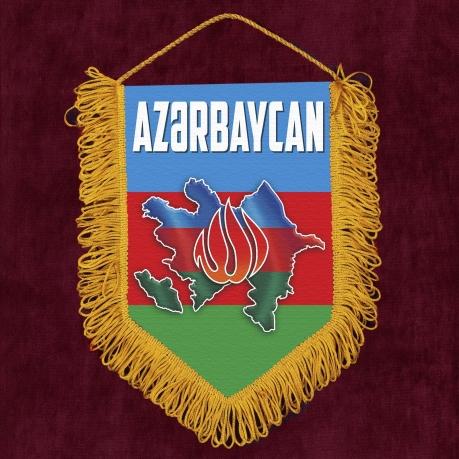 "Вымпел ""Азербайджан"""