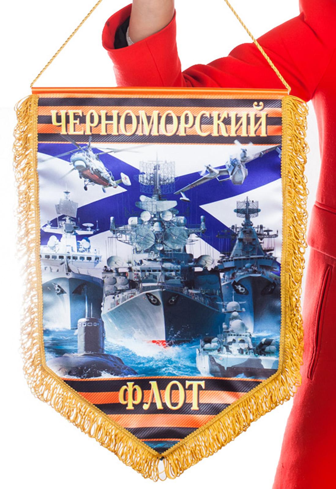 """Купить вымпел """"Черноморский флот"""" по выгодной цене"""