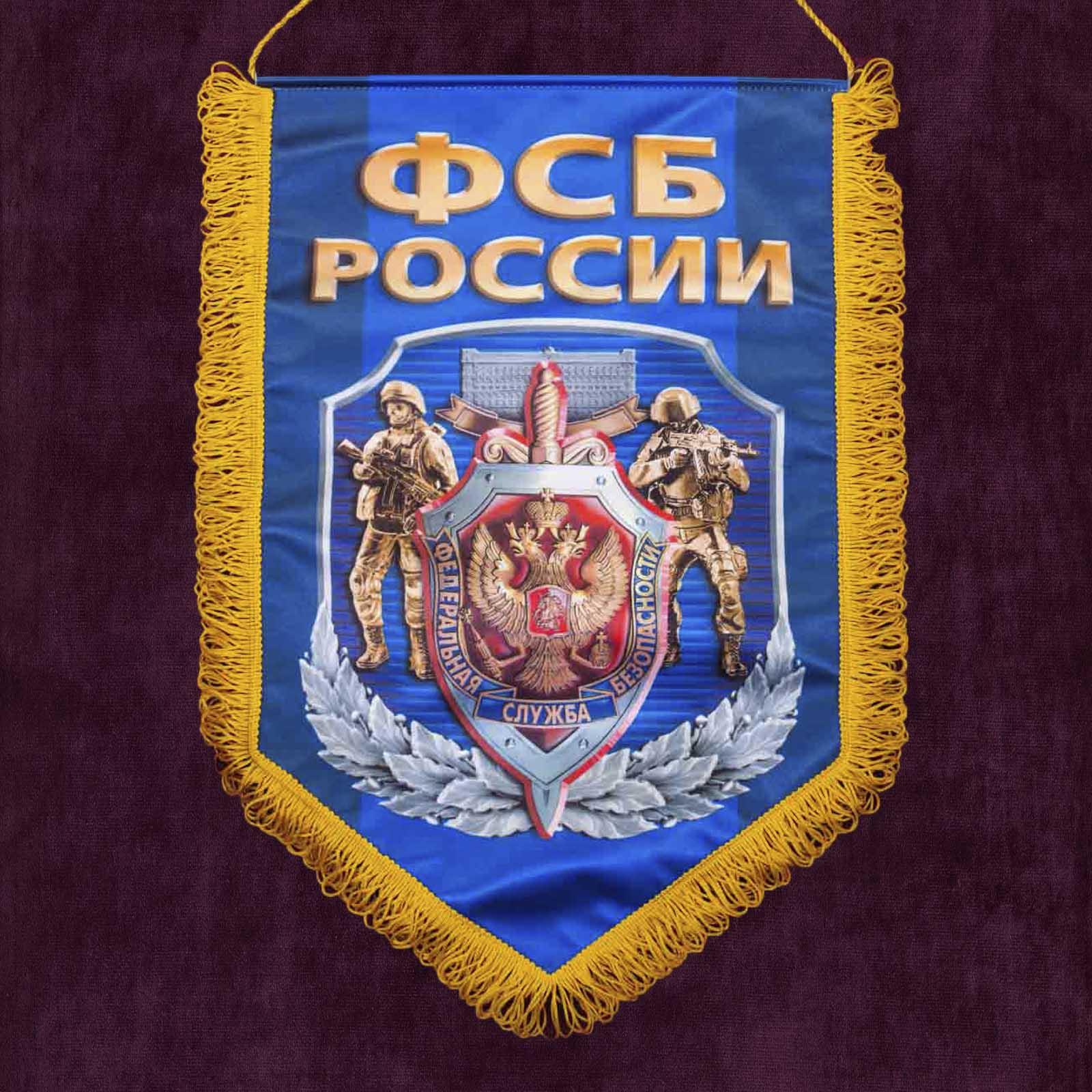 Вымпел ФСБ России купить по приемлемой цене