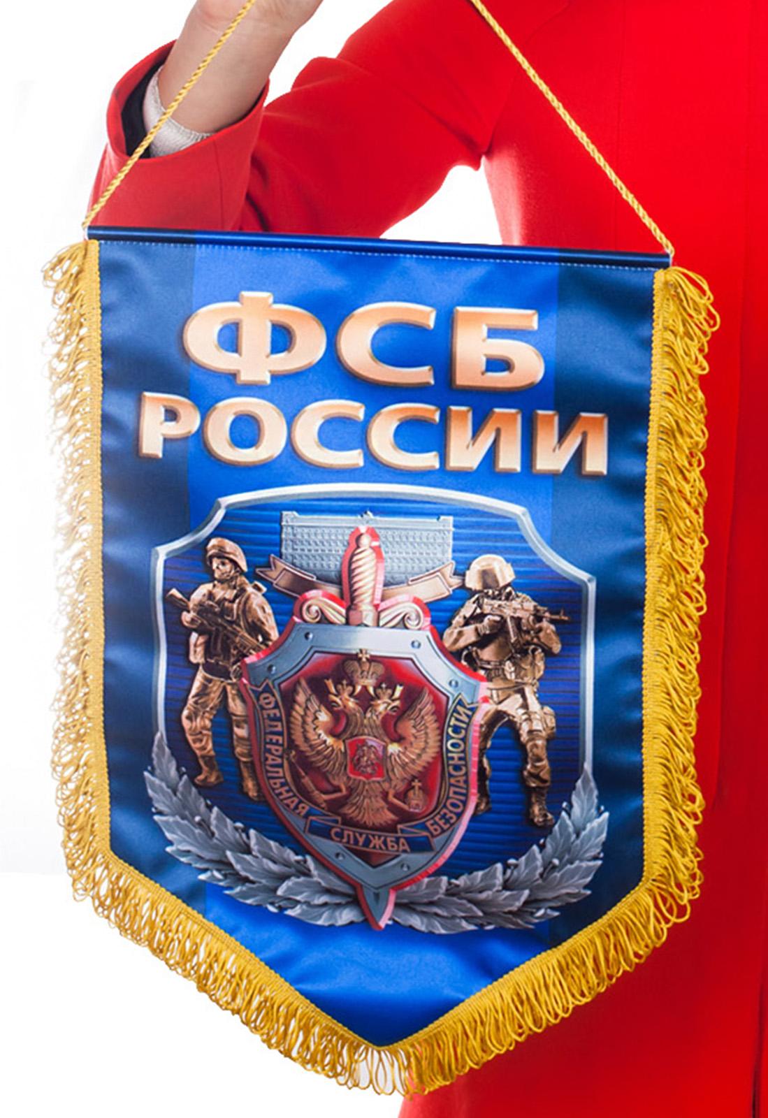 Вымпел ФСБ России с доставкой