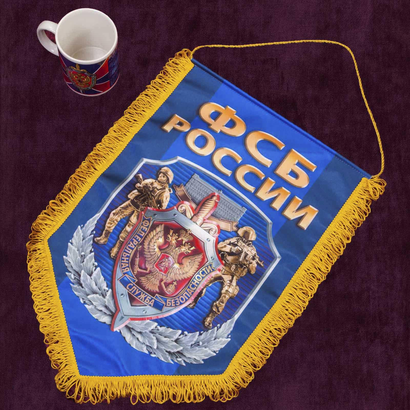 Купить вымпел ФСБ России недорого
